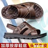 2020新款夏季男士涼鞋真皮休閒沙灘鞋男外穿頭層牛皮涼拖鞋男兩用 創意新品