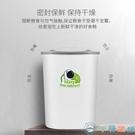 狗糧盒貓糧狗糧的防潮儲存罐寵物儲糧桶【千...