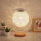 北歐創意ins結婚台燈臥室床頭 網紅情趣小夜燈少女夢幻月球星空燈 NMS設計師