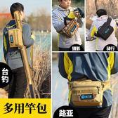 多功能腰包漁具包釣魚竿包打窩竿包桿包筏竿包海竿包igo