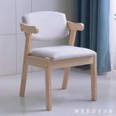 實木椅子簡約餐椅凳子靠背椅家用書桌椅化妝椅北歐坐椅木椅餐廳 聖誕節免運