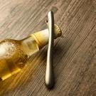 啤酒開瓶器酒瓶起子創意啟瓶器酒啟子加厚開瓶蓋器 快意購物網