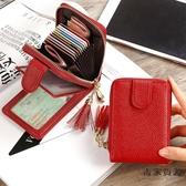 駕駛證皮套卡包女零錢包駕照機動車行駛證多功能卡片包【毒家貨源】
