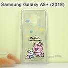 卡娜赫拉空壓氣墊軟殼 [晚安] Samsung Galaxy A8+ (2018) 6吋【正版授權】