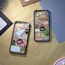 【紅荳屋】清新韓風夏日出遊浮雕指環支架 蘋果iphone7/7plus/i7軟殼手機殼