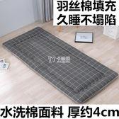 睡墊 床墊床褥子單人1.2米0.9m午睡學生宿舍寢室墊被打地鋪睡墊定做制 卡菲婭