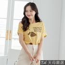 【天母嚴選】捲髮女孩斜領短袖T恤(共二色)