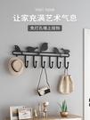 門后粘鉤墻上壁掛鉤衣服掛架強力粘膠衣帽鉤無痕免打孔廚房置物架 露露日記