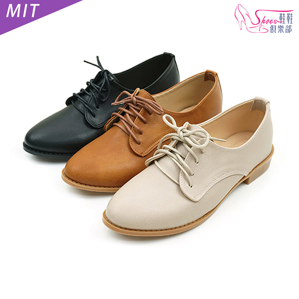 牛津鞋【鞋鞋俱樂部】【024-CM8015】MIT經典綁帶牛津鞋 包鞋.黑/米.版型偏小