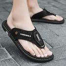 人字拖男士涼鞋夏季室外潮流個性防滑夾腳外穿涼拖防水防臭拖鞋男 依凡卡時尚