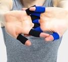 運動護具 打排球防護指關節保護運動裝備護具指套護手指滬指送護腕【快速出貨八折鉅惠】