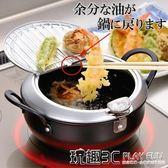 油炸鍋 日本進口吉川加厚油炸鍋純鐵溫度計天婦羅少油煙家用小炸鍋燕三條 JD 玩趣3C
