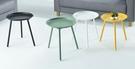 【南洋風休閒傢俱】時尚茶几系列-彩色小圓几 咖啡桌 沙發桌 邊桌 CX694-1 CX694-2 CX694-3 CX694-4