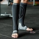 足球襪 運動護腿套男小腿護踝護腳腕綁腿薄款足球籃球襪套小腿保暖加長款