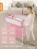 尿布台 泡泡熊尿布台嬰兒護理台可摺疊調高度多功能洗澡防吐奶寶寶嬰兒床  ATF  極有家