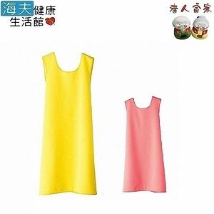 【老人當家 海夫】FOOTMARK 沐浴照護用圍裙 日本製(香蕉黃)M-L