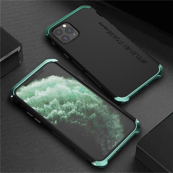 蘋果 11 / 11 Pro / 11 Pro Max 金屬手機殼 SOLACE TPU 金屬邊框 個性創意保護套