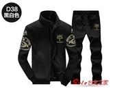 運動套裝 韓版修身立領休閒套裝男士外套春季青少年男裝長褲立領運動套裝 3色