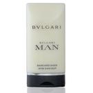 Bvlgari Man After Balm 當代男香鬍後乳 75ml 無外盒