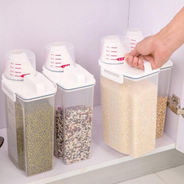 塑膠密封罐廚房五穀雜糧罐子米桶 食品收納盒儲物罐收納罐 樂活生活館