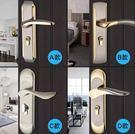 門鎖室內臥室房門鎖家用衛生間門把手通用型歐式簡約木門鎖具套裝『新佰數位屋』