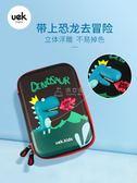 鉛筆盒 uek兒童筆袋小學生幼兒園鉛筆盒女生男童文具袋多功能創意文具盒 俏女孩