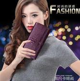 班亞奴2018新款韓版大容量女士錢包女長款鱷魚紋牛皮金色錢夾正品 依凡卡時尚