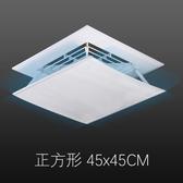 中央空調擋風板 防直吹 空調出風口天花導風板擋板辦公室擋風罩TA4774【雅居屋】