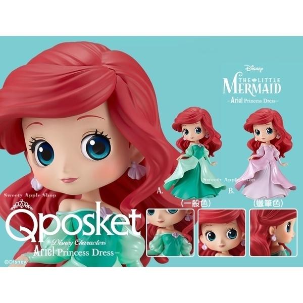 日本限定 Qposket 迪士尼公主 小美人魚 愛麗兒 禮服版 模型公仔 (一般色 OR 蠟筆色)