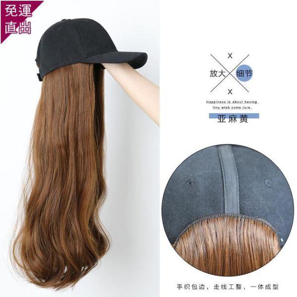 假髮 夏天時尚帽子假髮女長髮假髮一體長捲髮大波浪逼真自然全頭套