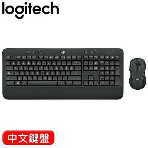 Logitech 羅技 MK545 無線鍵盤滑鼠組 中文【83折▼ 現省300】