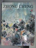 【書寶二手書T7/收藏_PMR】ZhongCheng_Modern and…Art_2015/12/20
