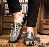 中大尺碼豆豆鞋 漆皮棉鞋男冬季保暖潮英倫小皮鞋精神小伙鞋子懶人 DR3218【男人與流行】