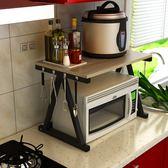 廚房置物架微波爐架子2層儲物架雙層收納架調料架烤箱架電飯鍋架 wy