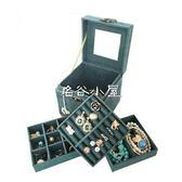 復古首飾盒歐式精緻小號飾品盒公主簡約收納盒手飾盒珠寶盒化妝盒