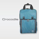 Crocodile Xlite 系列多功能後背包 0104-07904
