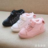 中大尺碼女童單鞋 冬季新款兒童棉鞋加絨加厚保暖女童棉靴公主靴鞋子 qf12736【黑色妹妹】