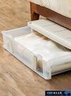 床底收納箱 床底收納盒塑料扁平抽屜式整理箱帶滑輪床底下衣物收納箱大號神器 探索先鋒