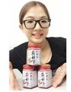 【免運費】愛之味漢方麻辣醬(165g/瓶)*12瓶【合迷雅好物超級商城】