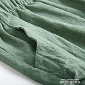 棉麻褲 棉麻休閒褲女亞麻九分哈倫褲子2021新款寬鬆直筒顯瘦夏季薄款長褲 萊俐亞