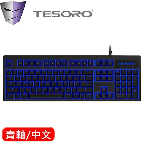 TESORO 鐵修羅 Excalibur V2 克力博劍 機械鍵盤 黑 青軸 中文