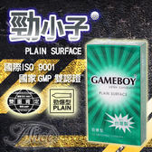 保險套 勁小子-GAMEBOY衛生套 - 勁爆型(綠) 12入  避孕套 安全套 情趣用品