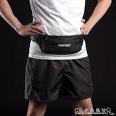 運動腰包多功能防水戶外登山手機腰包大容量貼身超輕男女跑步腰包 水晶鞋坊