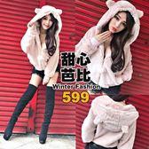 克妹Ke-Mei【AT48379】歐洲站 芭比粉超萌兔耳奢華羊絨毛毛連帽外套