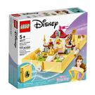 43177【LEGO 樂高積木】迪士尼公主 Disney Princess- 貝兒的口袋故事書 (111pcs)
