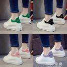 內增高小白鞋厚底休閒棉鞋百搭保暖運動鞋 小艾時尚