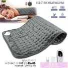 電熱毯 家用遠紅外熱敷加熱墊迷你小電熱毯暖身用發熱毛毯電褥子 裝飾界