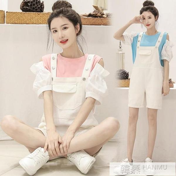 2021年夏季韓版寬鬆網紅小個子白色牛仔背帶短褲女洋氣減齡兩件套 母親節特惠