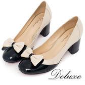 【Deluxe】全真皮時尚撞色蝴蝶結圓頭跟鞋(米黑)