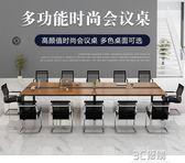 工作台 辦公家具會議桌長桌簡約現代洽談接待培訓桌長方形桌椅組合工作台 3C優購HM